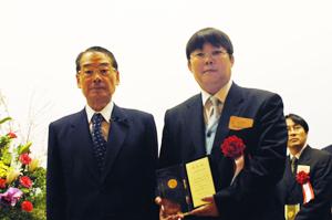 日本化学会第26回学術賞受賞式